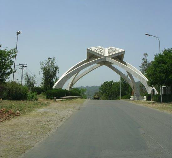 Qaid-e-Azim University Gate
