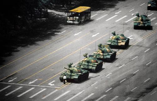 Tiananmen Square Tanks Photo